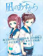 Nagiasu visual manga