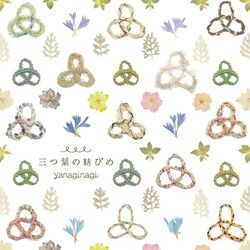 CD mitsuba reg