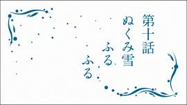 Nagi no Asukara - 10 01.51