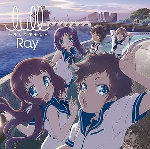 300px-Ray - Lull ~Soshite Bokura wa~ (Limited Anime Edition (CD+DVD))