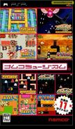 Sony psp game namco museum asian version frontcover large BjoBcSpte1fBN33