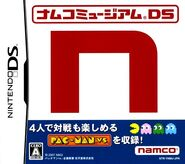 Namco Museum DS DS A