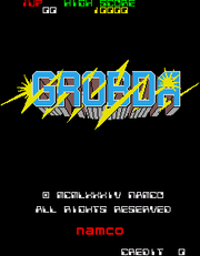 Grobda title screen