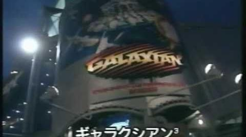 Namco's theme park 'Wonder Eggs' promo video - feature Galaxian³ *extended BIS*
