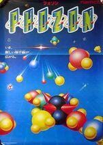 Phozon arcade flyer