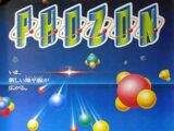 Phozon