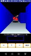 Omikuji02