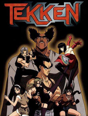 Tekken-The Motion Picture - Banner