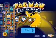 Pacmahjong