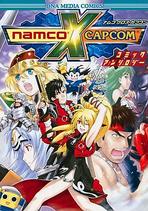 NamcoXCapcomManga