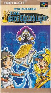 The Blue Crystal Rod Cover
