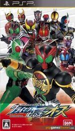 Kamen-Rider-Climax-Heroes-OOO