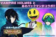 Vampire Holmes - 1