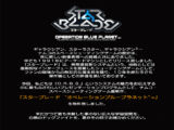 Starblade: Operation Blue Planet