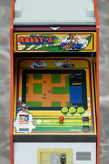 Rally-X arcade