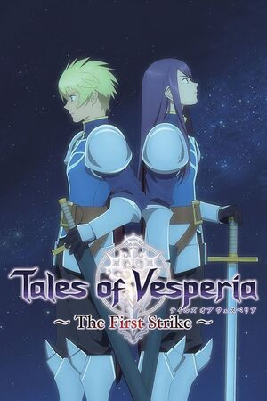 Tales of Vesperia-The First Strike - Banner