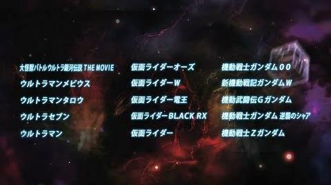 「ロストヒーローズ」第2弾プロモーションムービー (主題歌有り)