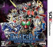 Lost Heroes for 3DS