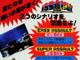 Assault Plus