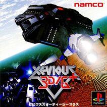 Xevious3DGJP