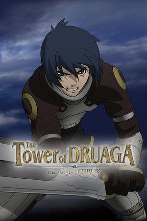 The Tower of Druaga anime - Banner