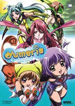 Yumeria anime - Banner