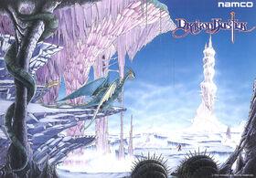 DragonBuster