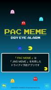 Pacmeme