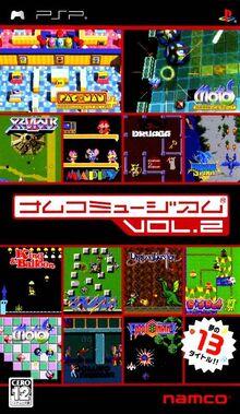 Namco Museum Vol