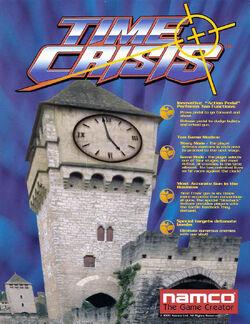 TimeCrisisFlyer