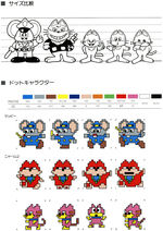 Mappy Character Manual Page 9