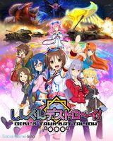 Shingun~Destroy! Girl's Tank Battalion