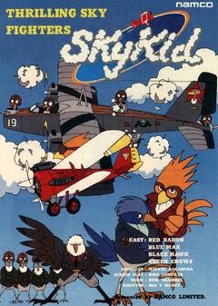 SkyKidFlyer