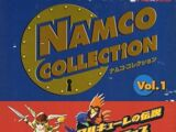 Namco Collection Vol.1