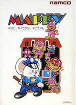 Mappy Character Manual Cover