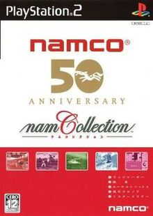 NamCollection cover art