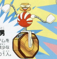 Fukubiki Man