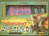 Genpei Tōma Den: Computer Boardgame
