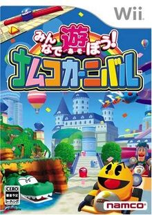 Let's Play Together! Namco Carnival cover