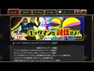 Izanagi Online - 1