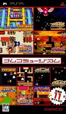 44062 jap-Namco-Museum (1)