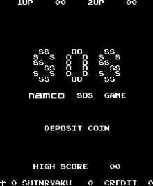 Title screen for SOS (1980)