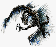 DeathGuardian