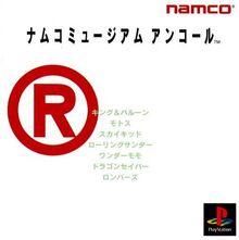 Namco Museum Encore cover
