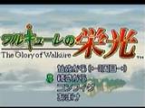 The Glory of Walküre