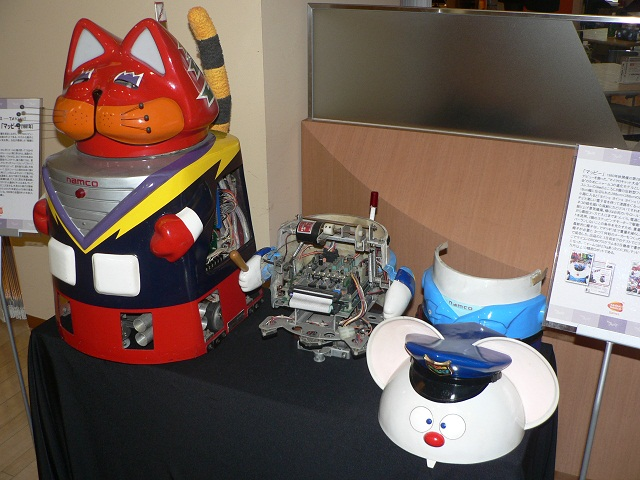 Maze-Solving Robots | Namco Wiki | FANDOM powered by Wikia