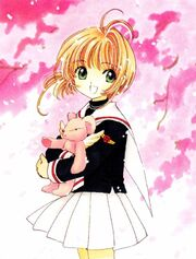 -large--AnimePaper-scans Card-Captor-Sakura Marissa(0.76) THISRES 250209
