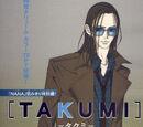 Takumi (story)