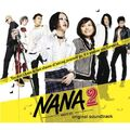 Nana-2-soundtrack.jpg
