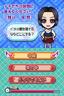 Screenshot-DS
